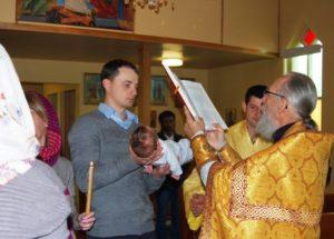 Baptism of Denis